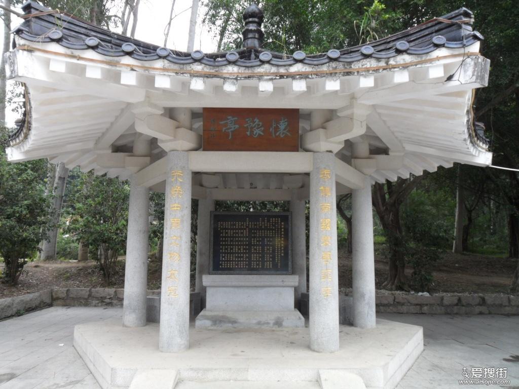 2012-01-26漳州云霄將軍山半日行